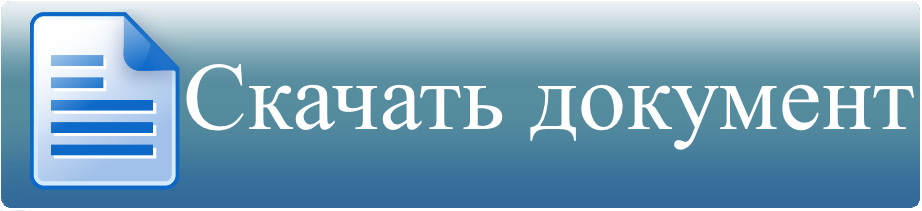 Online трансляция