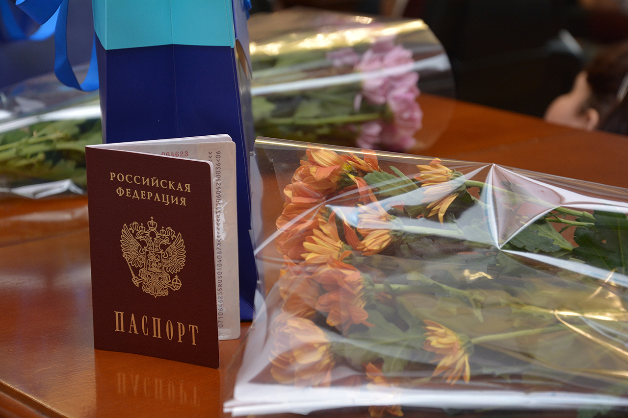Открытки с вручением паспорта, открытки картинки
