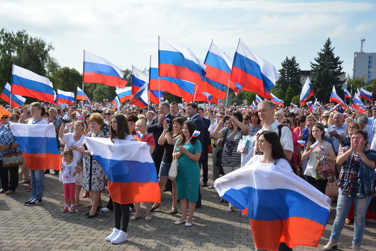 Фото день флага россии