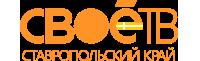 СвоёТВ, Ставропольский край